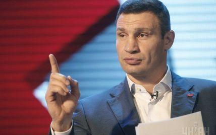 Кличко рассказал, стоит ли киевлянам ждать повышения квартплаты