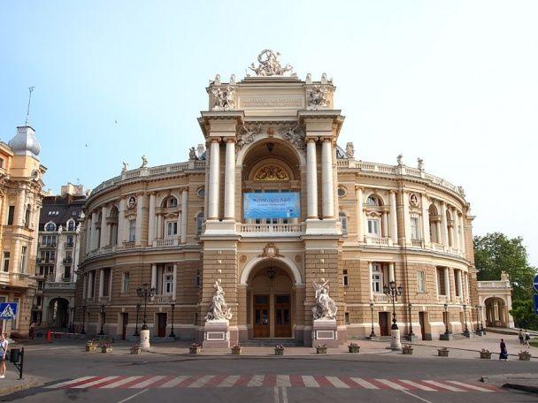 Оперный театр. / © Фото из соцсетей