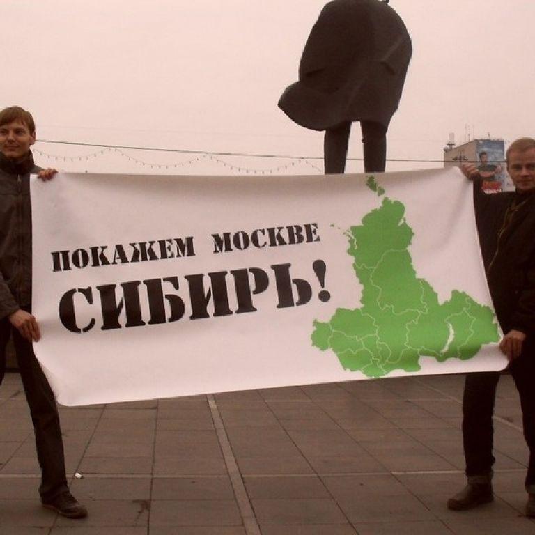 В России активистов заставляли признаться, что марш за федерализацию Сибири финансировала Украина