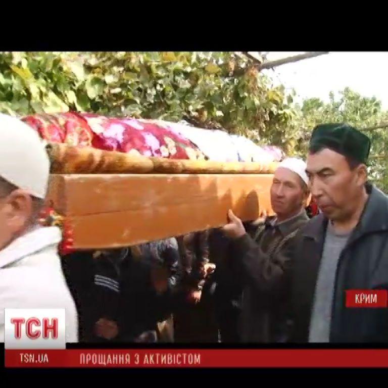 У Криму попрощалися із загадково загиблим кримським татарином, який міг фігурувати у справі Сенцова