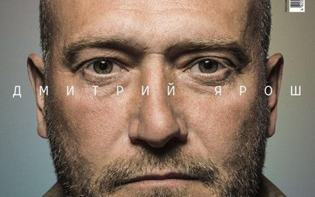 Дмитро Ярош на обкладинці журналу Esquire / © facebook.com/pages/Esquire-Ukraine