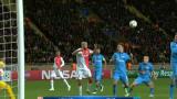 Монако - Зеніт - 2:0. Відео матчу