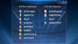 Відомі вісім перших учасників плей-офф Ліги чемпіонів