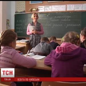 Освітня реформа: у школах вчитимуться 12 років, а вчителі отримуватимуть $ 1500