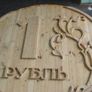 В России хотят создать альтернативу рублю