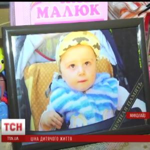 """У Миколаєві несподівано відпустили чоловіка, якому """"світило"""" довічне ув'язнення за вбивство дитини"""