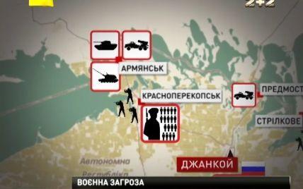 Россия усилила военное присутствие в Крыму 14-ю боевыми самолетами
