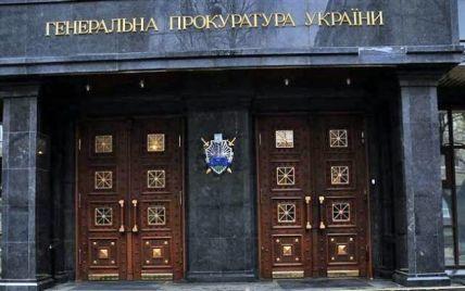 ГПУ из-за дезертирства разыскивает экс-командующего внутренних войск