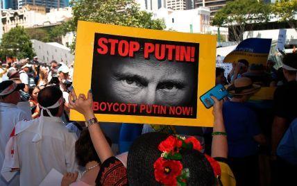 """Евросоюз лишил Россию статуса """"стратегического партнера"""""""