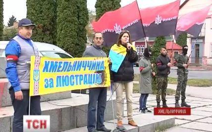 На Хмельнитчине разворачивается движение за народную мусорную люстрацию регионалов