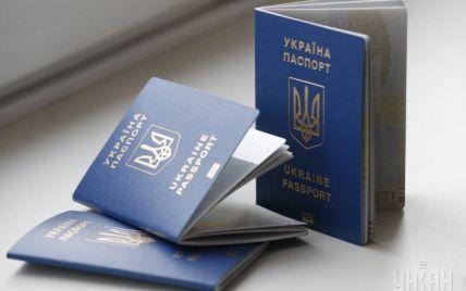 Де отримати біометричний паспорт у Києві: адреси установ