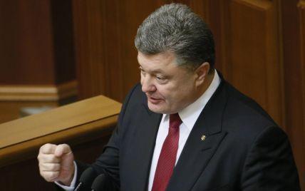 Порошенко звільнив понад сім десятків голів районних адміністрацій