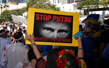 Новая версия России по Савченко и продление санкций против РФ. 5 главных новостей дня
