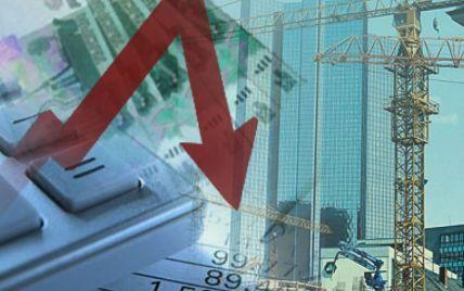 Прогнози щодо економік країн світу від МВФ: у США - покращені показники, а Росія піде в мінуси