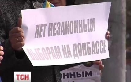 Боевики выдвинули свои требования относительно проведения выборов на Донбассе