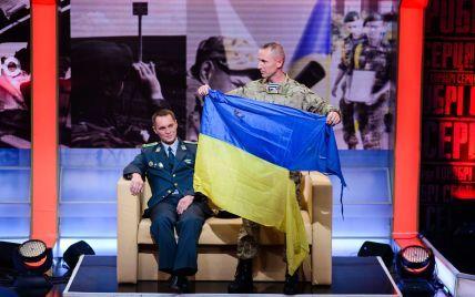 Пограничник, рискуя жизнью, спас украинский флаг от уничтожения россиянами