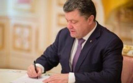 Порошенко запустил решение СНБО об усилении обороноспособности