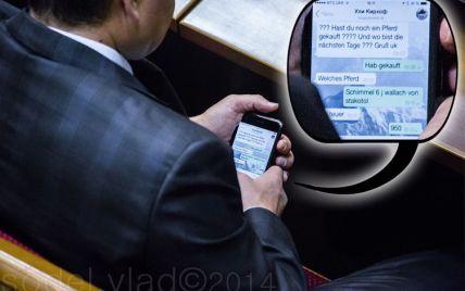 Нардеп Онищенко во время заседания Рады обсуждал покупку дорогого коня