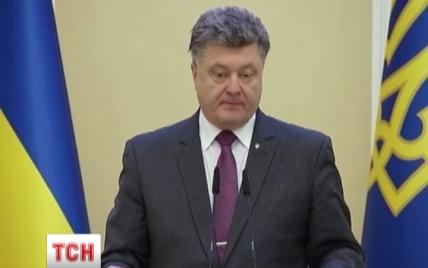 Порошенко назвав головне завдання української дипломатії