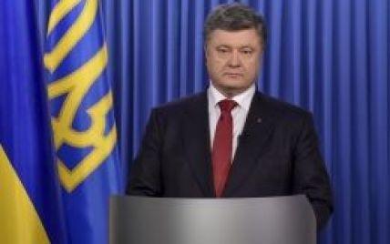 Порошенко закликав держави світу приєднатися до боротьби України за мир та свободу