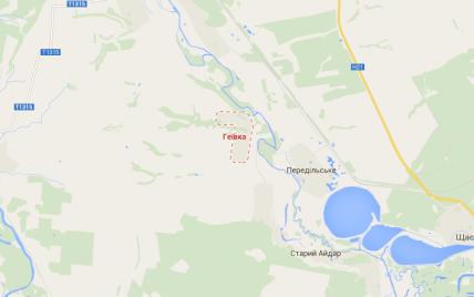 Українські бійці відбили в бойовиків стратегічне село на Луганщині