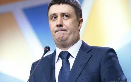 """Віце-прем'єр Кириленко хоче """"вирубити кнопку Інтера"""" після новорічного скандалу"""