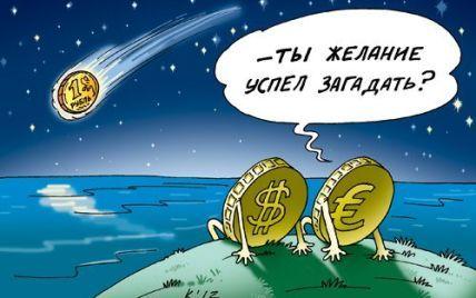 Російський рубль побив усі ганебні на сьогодні антирекорди і рухнув ще сильніше