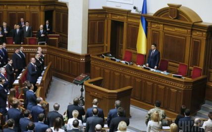 Рада провалила прийняття закону, що розширює повноваження РНБО