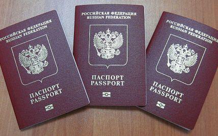 Депутаты хотят лишить гражданства украинцев, которые получают паспорта РФ