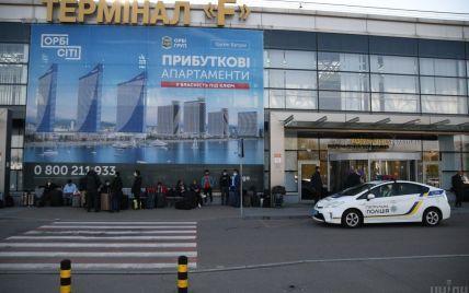 В Україні зріс пасажиропотік в аеропортах: скільки осіб скористалися послугами летовищ