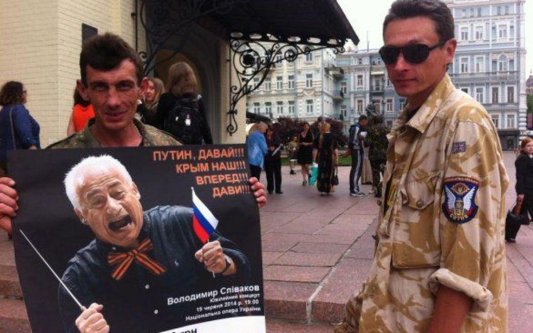 Под Нацоперой собралось 40 человек / © ru.fifa.com