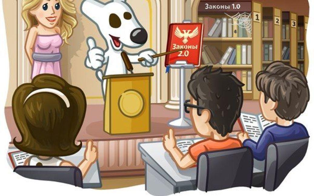 Маніфест Дурова / © vk.com/durov