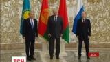 Россия, Беларусь и Казахстан создают новый экономический союз