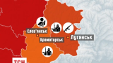 В Краматорске, Славянске и Луганске не утихают столкновения, стрельба и взрывы