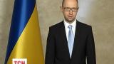 Яценюк призывает прийти на выборы