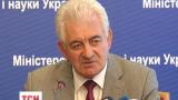 Минобразования рекомендует приостановить обучение в вузах Луганской и Донецкой областей