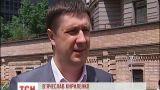 В Киеве сняли билборды Вячеслава Кириленко