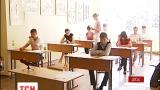 В Украине стартует ВНО по иностранному языку