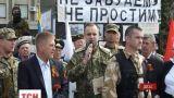 Печерский суд отказался возвращать Губареву вещи, которые изъяли при задержании