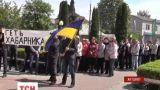 Налоговую милицию пикетировали в Житомире