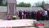 На Кировоградщине открыли крупнейший в Европе мемориал жертвам Холокоста