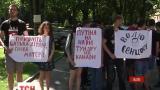 Львовские активисты требуют от Москвы освобождения крымских политзаключенных