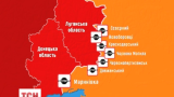 Украина частично закрывает границу с Россией