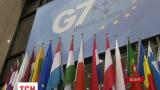 Украинский кризис стал главной темой на повестке дня саммита Большой семерки