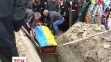 Запад похоронил згиблих в Славянске
