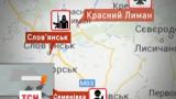 Север Донецкой области взяли под контроль украинские военные