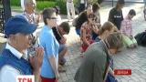Украинцы помолились за свое государство