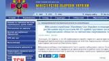 Российские вертолеты пытались попасть на материк через оккупированный Крым