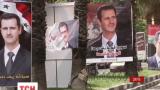 В Сирии начались президентские выборы