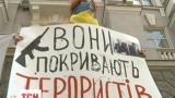 Общественные активисты пикетировали главное управление СБУ